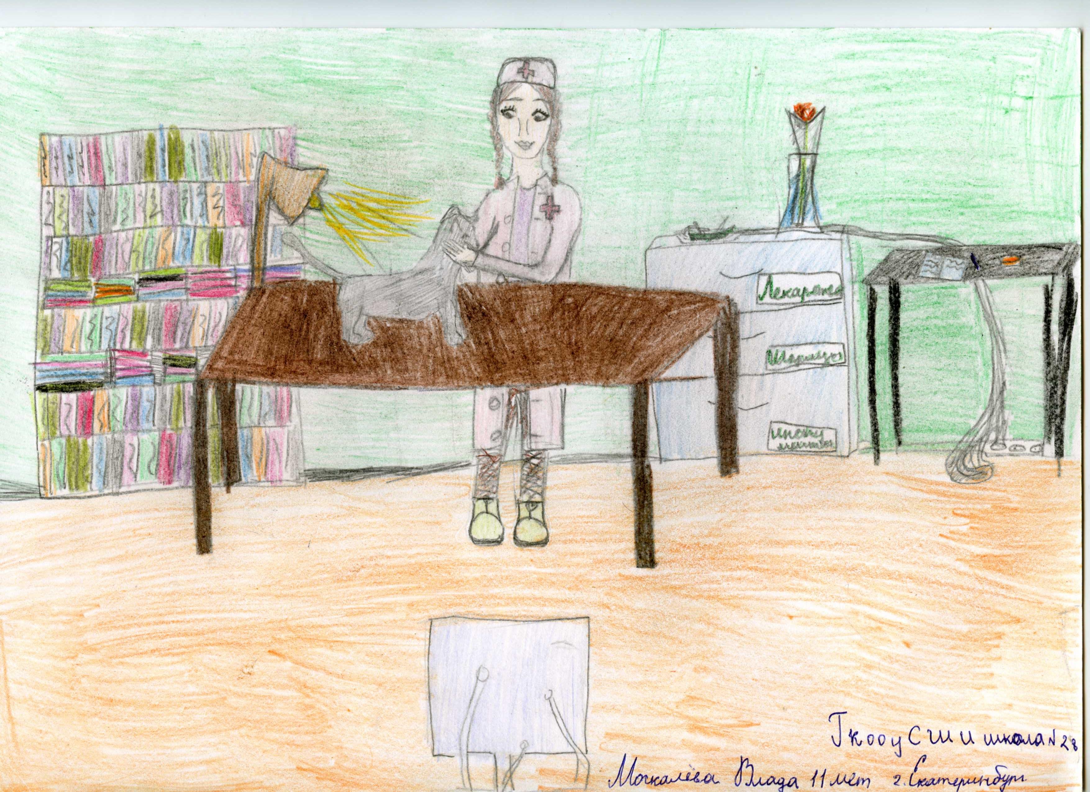 Конкурс рисунков моя будущая профессия